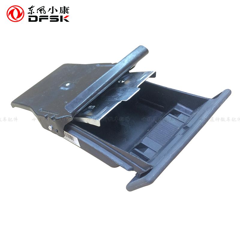 东风小康K17/K07二代K07S/C37东风风光烟灰盒烟灰缸总成原装正品
