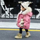 宝宝冬装女童棉衣洋气外套加厚潮公主中小童儿童羽绒棉服女孩棉袄