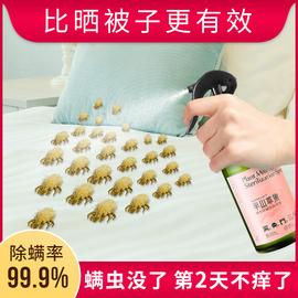 半山草集除螨喷雾剂床上免洗祛螨包身体家用母婴驱防螨去螨虫神器图片