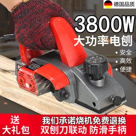 德国进口工业级木工电刨多功能大功率手提式电刨子压刨机菜板刨