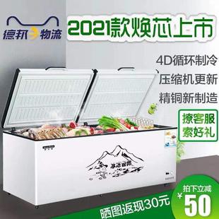 雪贝娜卧式冰柜商用大容量冰箱家用冷藏冷冻保鲜双温转换展示柜
