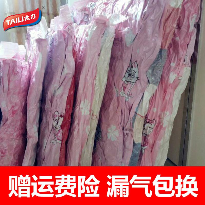 太力真空压缩袋收纳袋 被子衣物中大号棉被衣服抽气整理袋打包袋