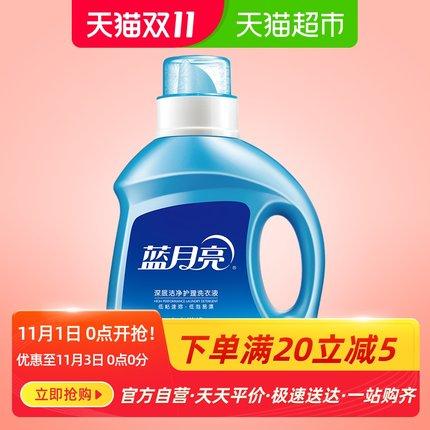 蓝月亮机洗洗衣液自然清香 亮白增艳衣物护理1kg/瓶装持久留香