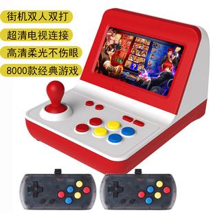 家用街机摇杆游戏机小型拳皇恐龙快打双人对打掌上复古怀旧游戏机