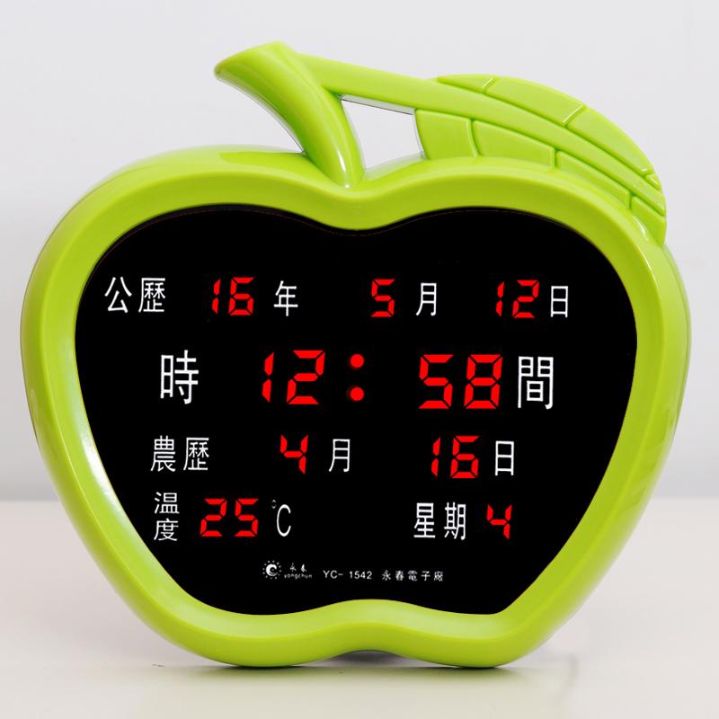 Настольные часы Артикул 41414065482