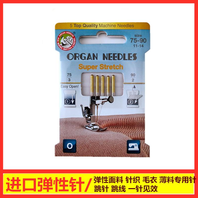 Швейные машины / Ручные швейные машины Артикул 40824023147