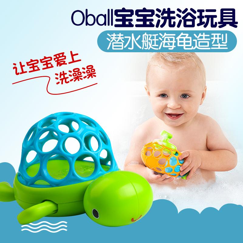 中國代購|中國批發-ibuy99|oppo|多买多减美国oball奥波潜水艇小乌龟宝宝洗浴玩具早教益智玩具