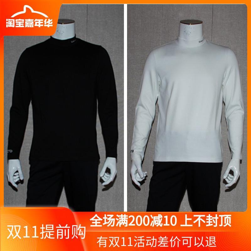 18新款卡尔丹顿专柜正品男装长袖针织休闲上衣两色SWIAT0522GPB2
