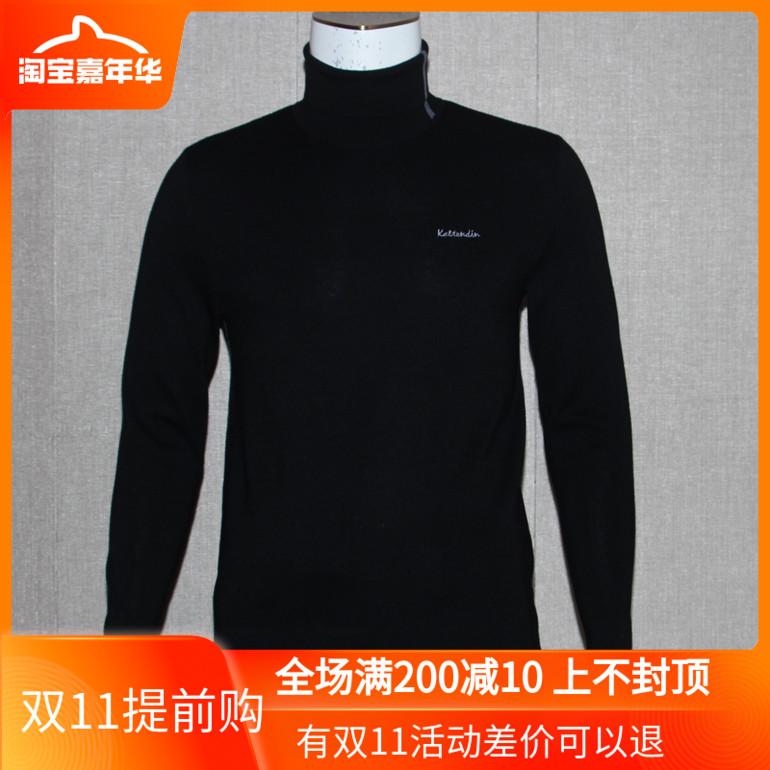18新款卡尔丹顿专柜正品男装秋冬羊毛衫针织衫毛衣 SWIAM4113GPB2