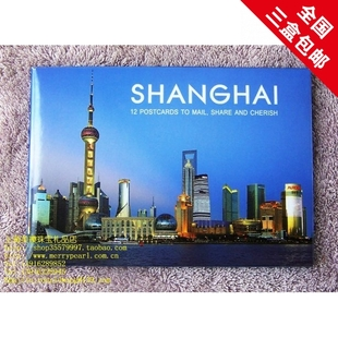 Features scenic scenery postcard charm Shanghai new look hand painted portrait impression souvenirs etc can be sent on behalf of