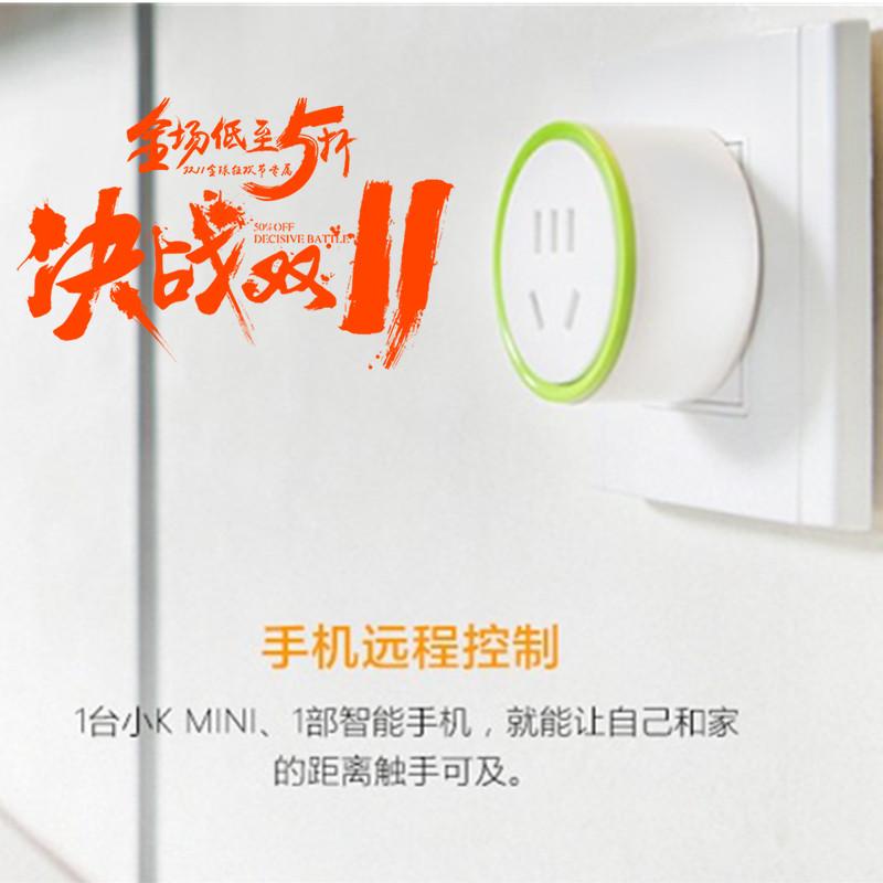 控客智能家居miniK小K智能插座wifi手�C�h程�b控定�r�_�Papp插座