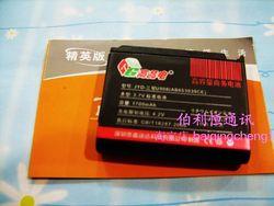 嘉运达品牌 三星J208 J758 L168 S3310C精英版商务电池1700毫安