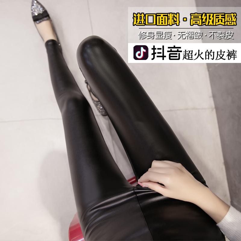 2020新款加绒紧身高腰pu仿皮打底裤薄款皮裤女高腰显瘦小脚裤