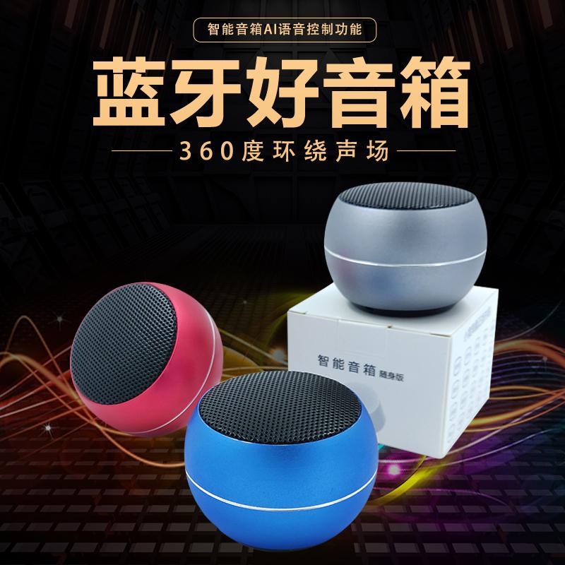 12月02日最新优惠智能蓝牙音箱 AI对话机器人家用蓝牙语音通话无线音响小度后台