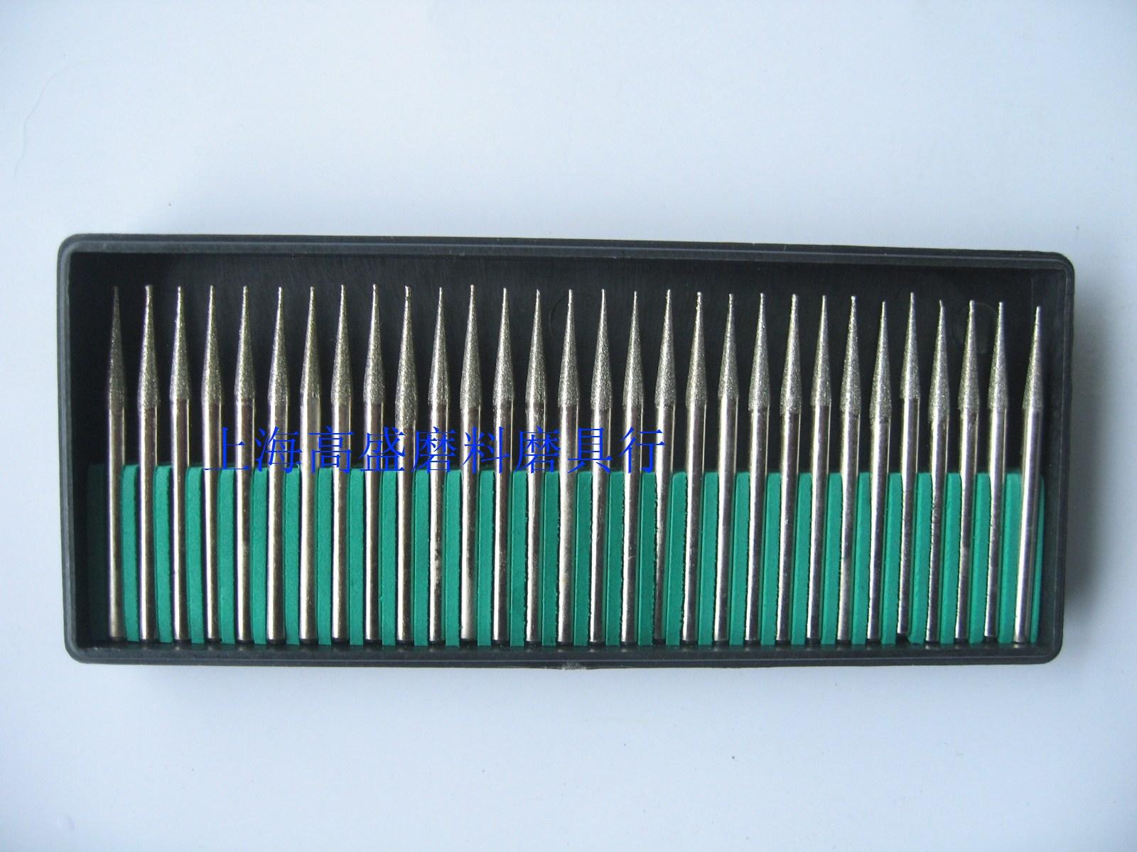 金刚石磨头 磨针 镀砂磨棒 玉石雕刻磨头 尖型3*3mm一合30支起卖
