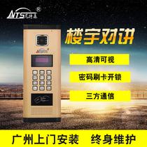 楼宇对讲系统设备系统电源层间解码器多门控制器数码刷卡主机12V
