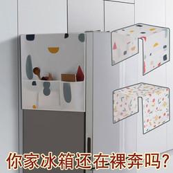家用冰箱防尘罩多层收纳袋式 单开门冰箱罩 容声双开门盖布艺挂袋