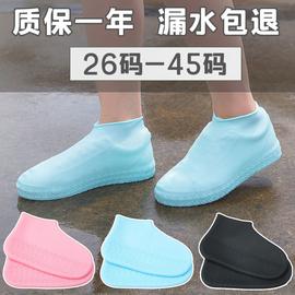 硅胶防雨套下雨天脚套 儿童鞋套加厚耐磨鞋子套 户外防水防滑雨鞋