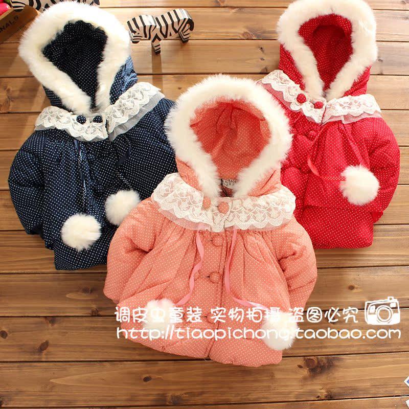 2013 новой корейской версии детей носить теплые Пальто и кашемир утолщенные точки кружева воротник двубортный жакет с капюшоном