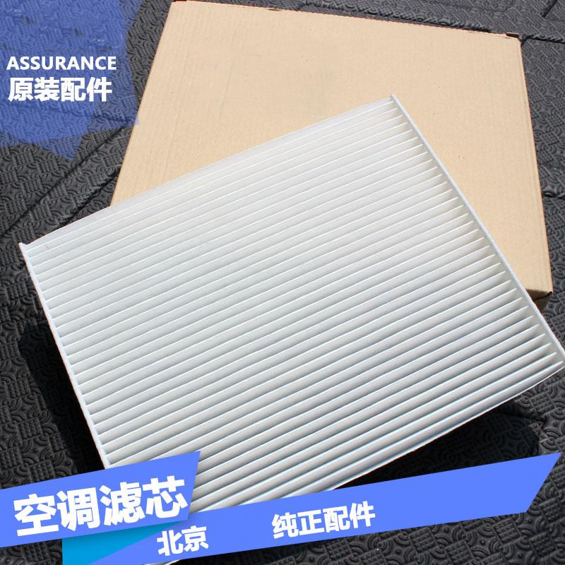 原车现代朗动领动名图专用空调滤芯 空调格朗动空调滤清器 冷气格
