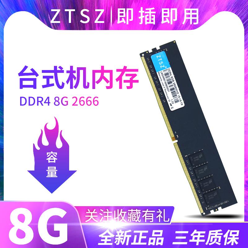 Оперативная память Артикул 609663345425