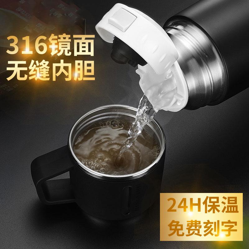 保温杯男女大容量带盖杯盖可喝水316不锈钢泡茶水杯子带滤网500ml