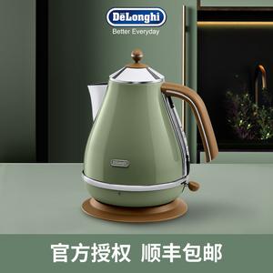 领15元券购买Delonghi/德龙 KBO2001电水壶304不锈钢热水壶家用烧水壶复古色
