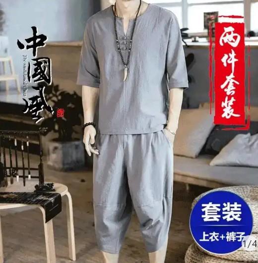 透气凉爽中国风亚麻短袖七分裤堡权精品男装两件套服饰套装