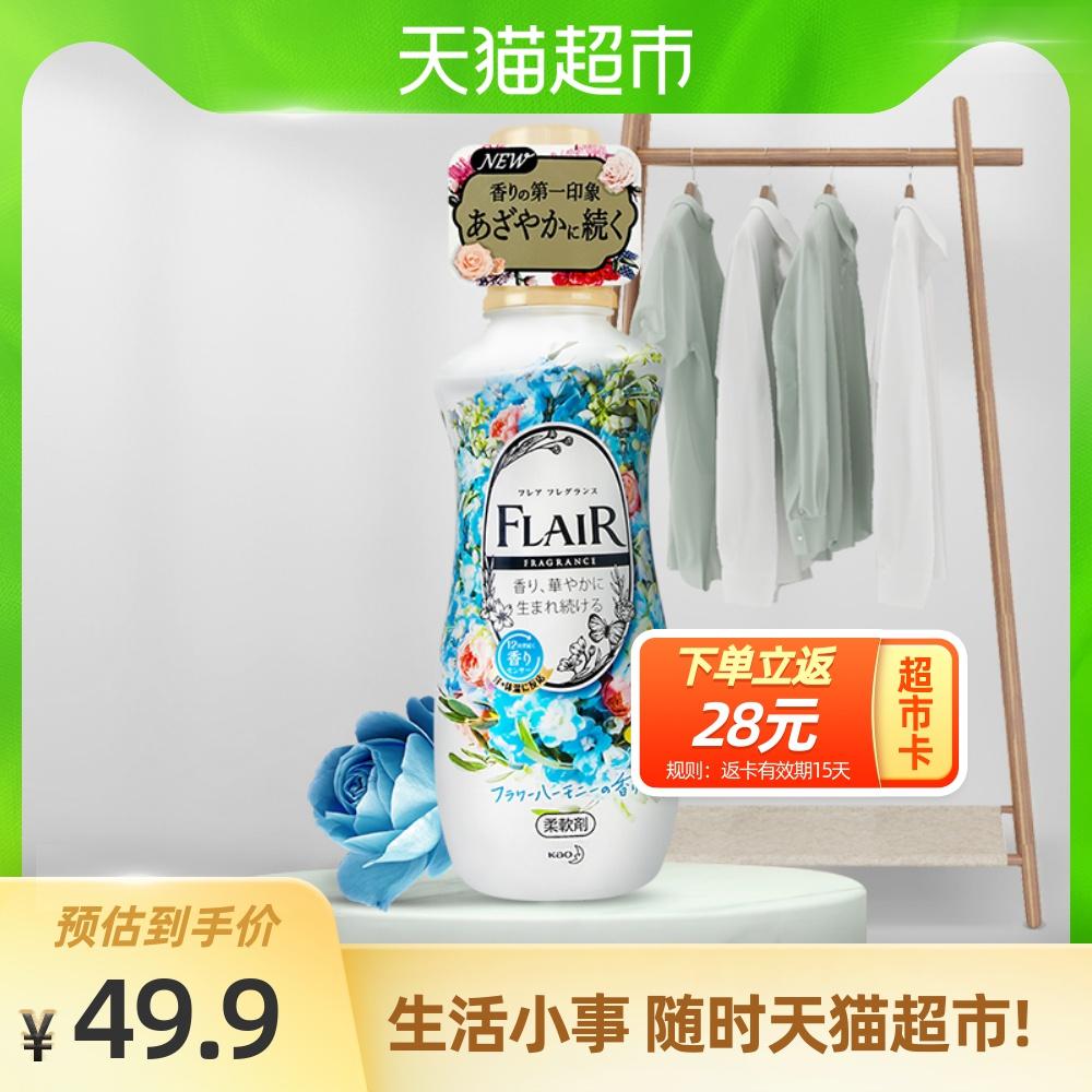 日本进口花王柔顺剂香味持久固色剂