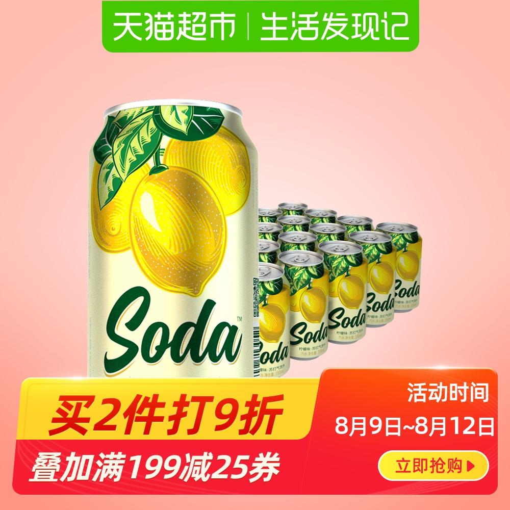 名仁苏打水汽水气泡水饮料330ml*24罐整箱0脂0卡路里柠檬味无糖