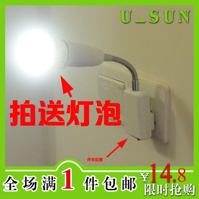 拍就送灯泡LED带开关插电宝宝喂奶灯壁床头灯插座宿舍起夜小台灯
