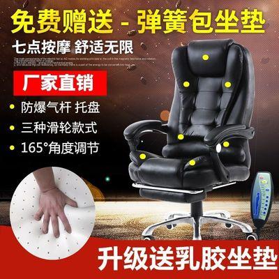 弗臣电脑椅家用办公椅子可躺老板椅升降转椅按摩搁脚真皮午休椅凳
