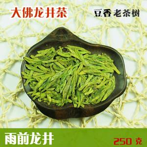 大佛龙井茶2019特级豆香散装新茶