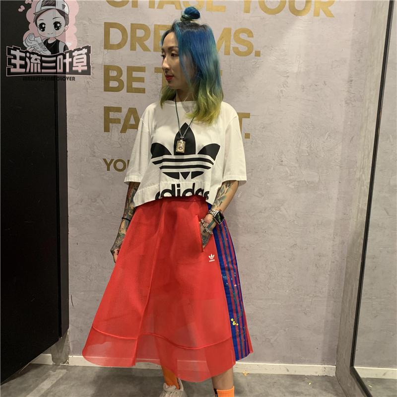 8月主流Adidas阿迪达斯三叶女款花卉刺绣网纱半身裙ED4749