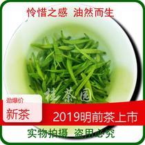 原产地直发新茶2018大碎茶海南白沙陨石坑绿茶茶萃中
