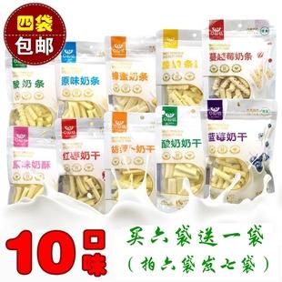 奶酪 内蒙特产 草原情奶干 奶酥 酸奶条 含乳制品150g 四袋包邮