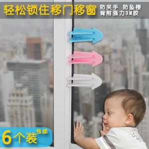 领2元券购买推拉门锁宝宝推拉窗户防护装安全锁