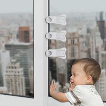 3个装 儿童移门锁 推拉窗儿童防护安全锁 窗户固定器阻推器