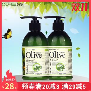 2瓶韩伊olive深层补水女保湿乳液