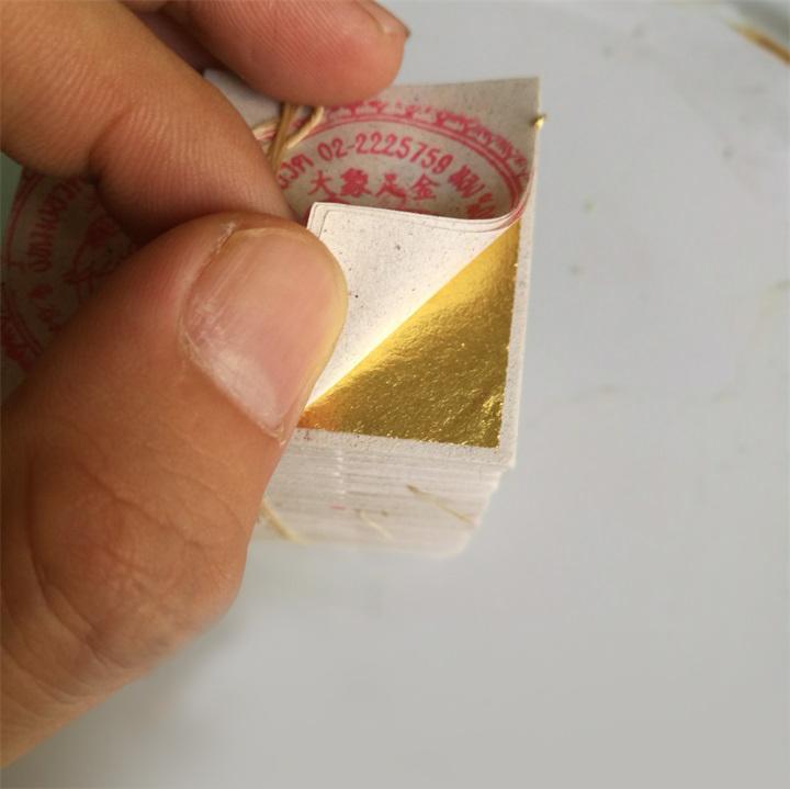 Буддийские принадлежности Артикул 589552669611