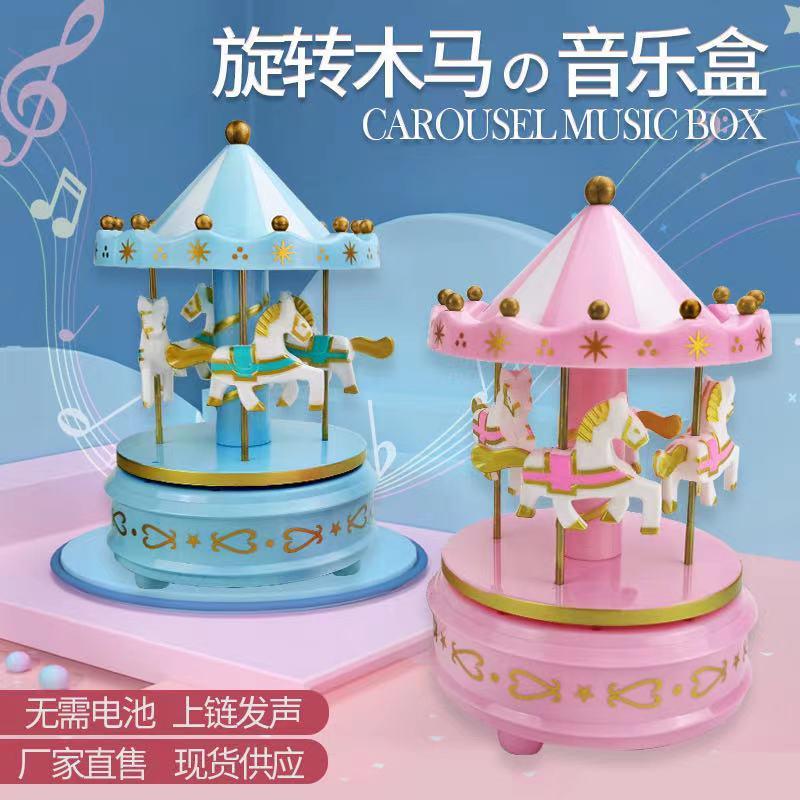 Childrens cake decoration carousel music box music box little girls birthday baking dessert table dressing accessories