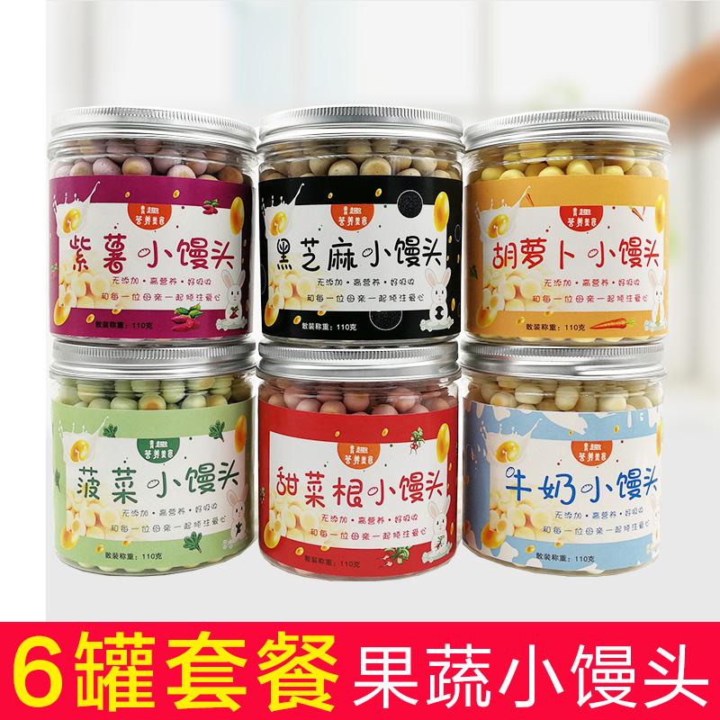 (用3元券)宝宝辅食速溶婴儿童食品不上火奶豆