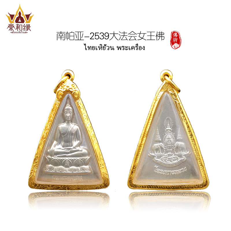 Буддийские принадлежности Артикул 614529618637