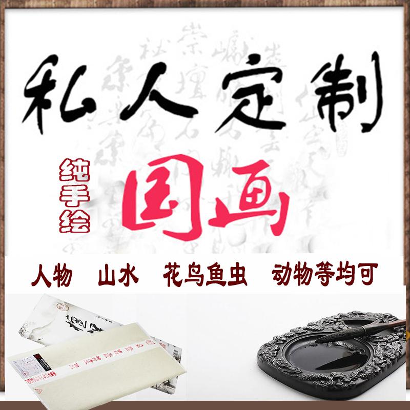 Китайская живопись Артикул 619677478534