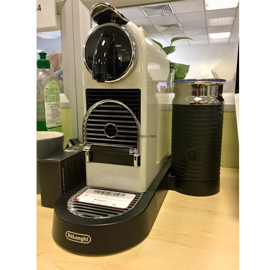 DeLonghi 德龙 Nespresso EN267.WAE Citiz 胶囊咖啡机,白色