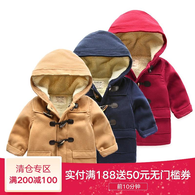 【12.12日零点开抢 满200-100元】男童棉衣冬装儿童加绒外套