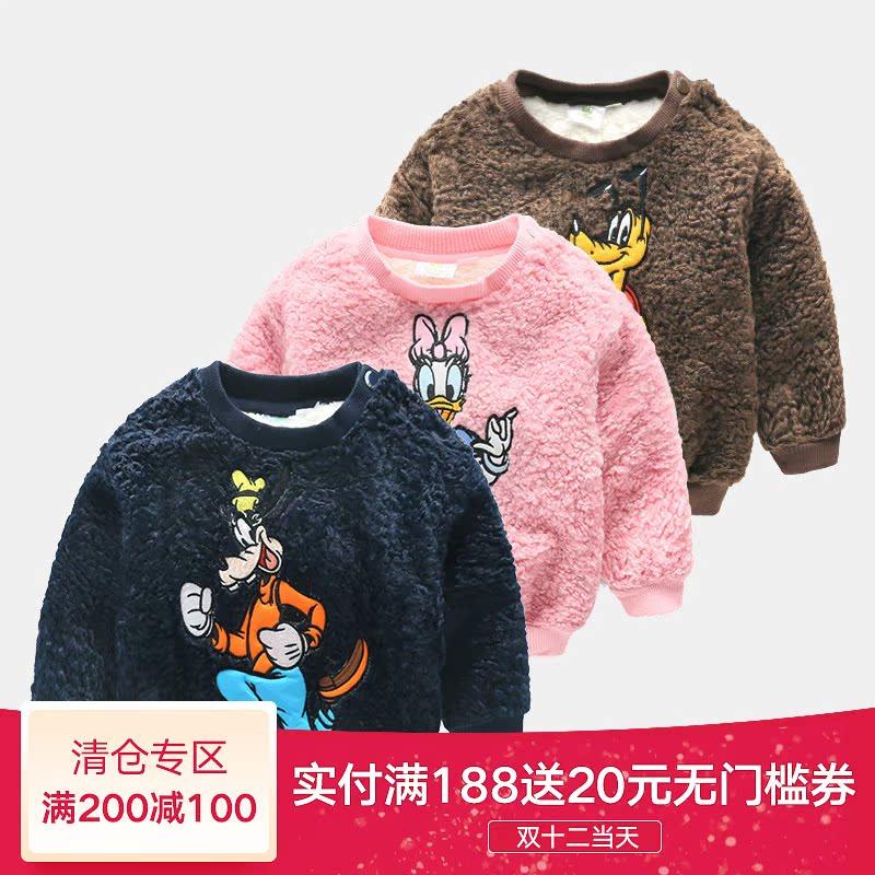 【12.12日零点开抢 满200-100元】迪士尼童装男童加绒卫衣小童