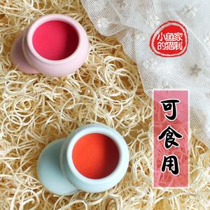 古代口红古法口脂胭脂腮红唇膏天然手工孕妇可用不脱色鲜花制作