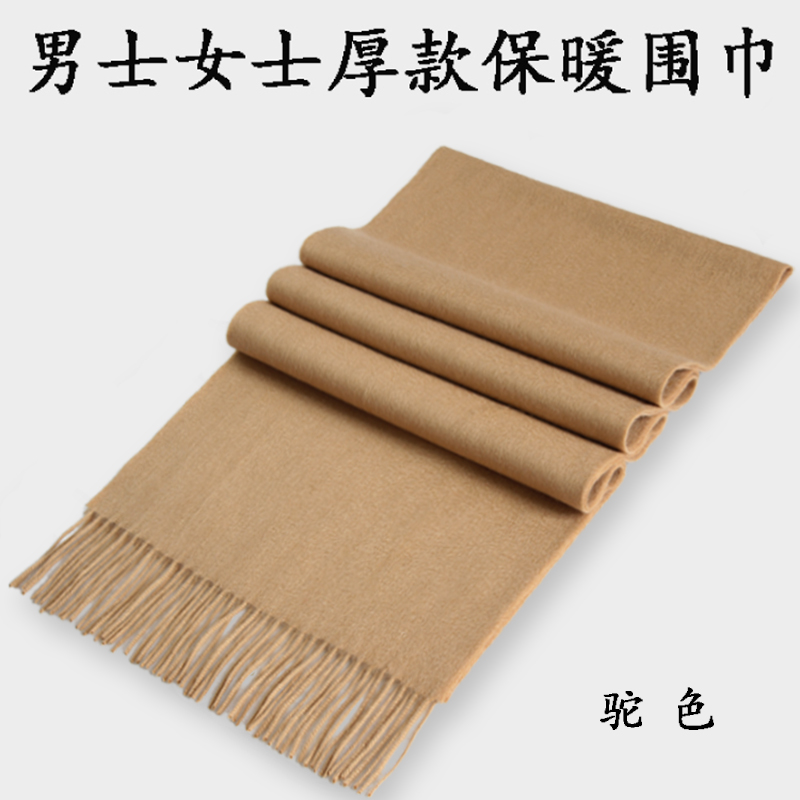 New middle aged and elderly mens cashmere scarves for women winter solid thickened wool for parents