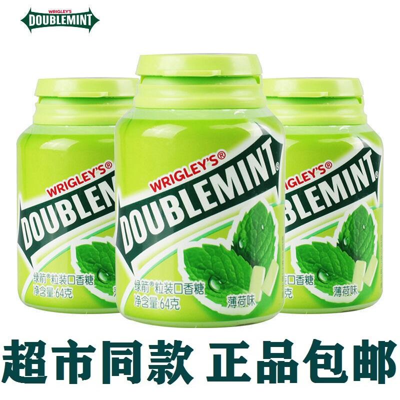 绿箭口香糖40粒64g瓶装清新口气清凉薄荷糖办公室休闲零食糖果